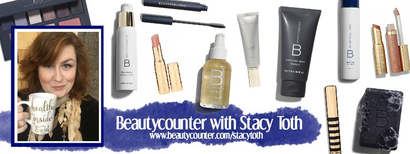 bc-beautycounter-newsletter-header