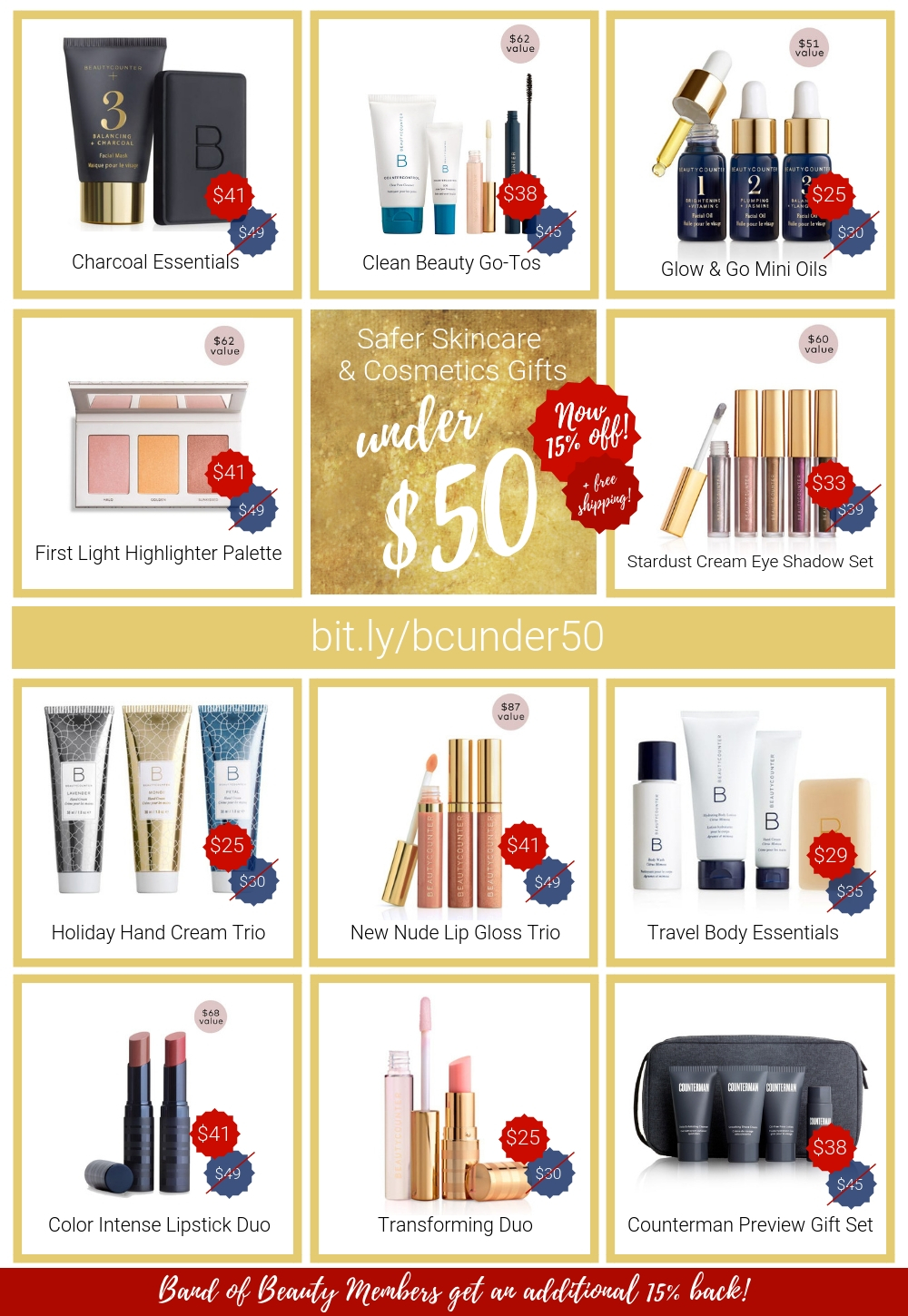 beautycounter gifts under 50 plus 15 percent off